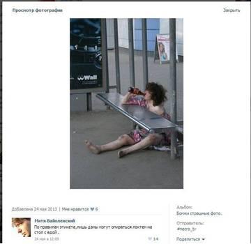 http://s6.uploads.ru/t/iloXs.jpg