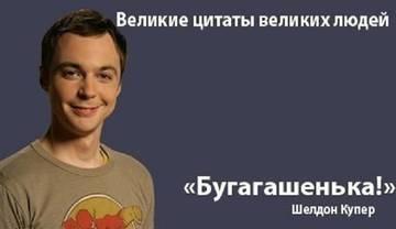 http://s6.uploads.ru/t/ipHJ2.jpg