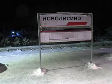 http://s6.uploads.ru/t/iqpI0.jpg