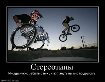 http://s6.uploads.ru/t/izDp5.jpg