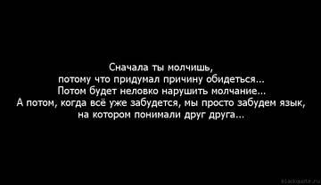 http://s6.uploads.ru/t/j0WP8.jpg