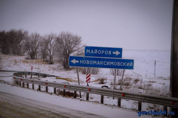 http://s6.uploads.ru/t/j1pVO.jpg