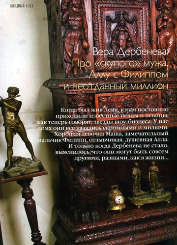 http://s6.uploads.ru/t/j5RlG.jpg