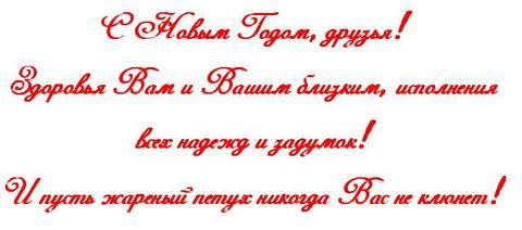 http://s6.uploads.ru/t/j5rbG.jpg