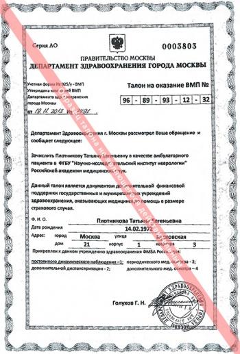 http://s6.uploads.ru/t/jCPIQ.jpg