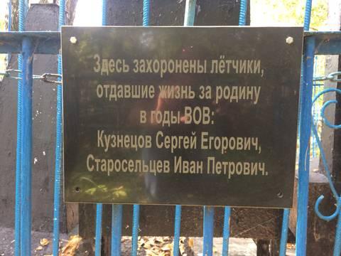 http://s6.uploads.ru/t/jGrXT.jpg