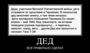 http://s6.uploads.ru/t/jHJZk.jpg
