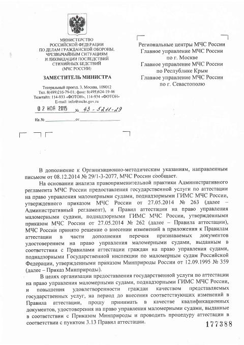 http://s6.uploads.ru/t/jP8Er.png
