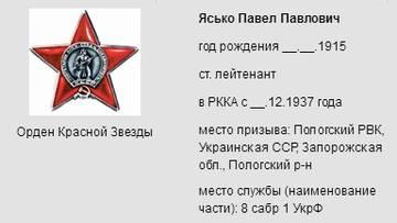 http://s6.uploads.ru/t/jQ8k6.jpg