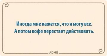 http://s6.uploads.ru/t/jZcVB.jpg