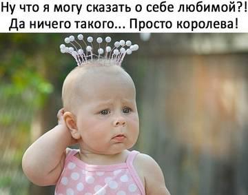 http://s6.uploads.ru/t/jlqE1.jpg