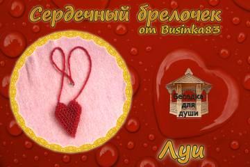 http://s6.uploads.ru/t/jpUQV.jpg