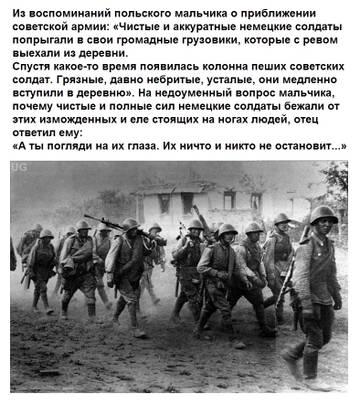 http://s6.uploads.ru/t/jrWb1.jpg