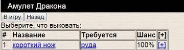 http://s6.uploads.ru/t/juWQI.jpg
