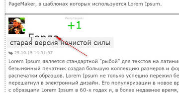 http://s6.uploads.ru/t/jwabC.jpg