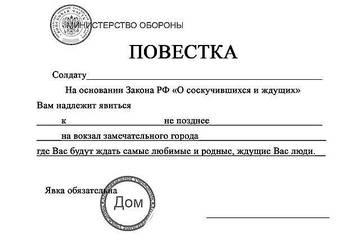 http://s6.uploads.ru/t/jz2Eh.jpg