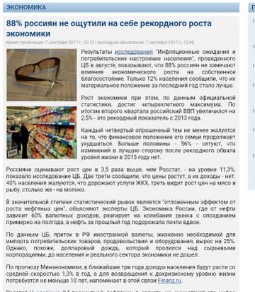 http://s6.uploads.ru/t/jzySv.jpg