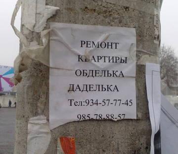 http://s6.uploads.ru/t/k0y9Z.jpg