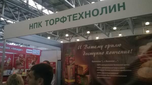 http://s6.uploads.ru/t/k2EpF.jpg