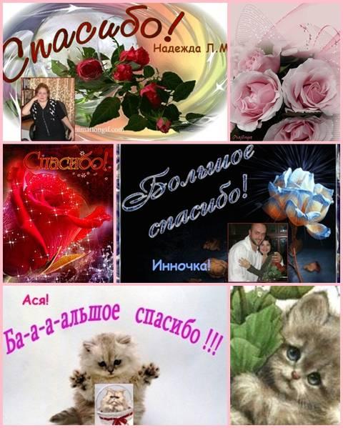 http://s6.uploads.ru/t/k7gPr.jpg