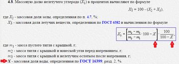 http://s6.uploads.ru/t/kEK9c.png