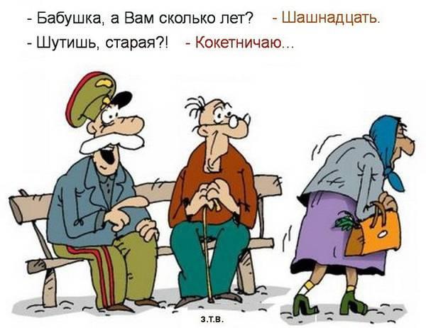 http://s6.uploads.ru/t/kSFGY.jpg