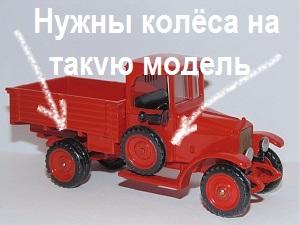 http://s6.uploads.ru/t/kba04.jpg