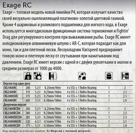 http://s6.uploads.ru/t/kcUpi.jpg
