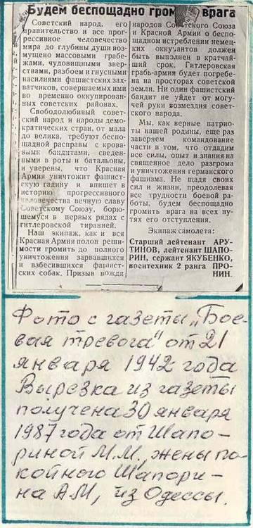 http://s6.uploads.ru/t/kosR2.jpg