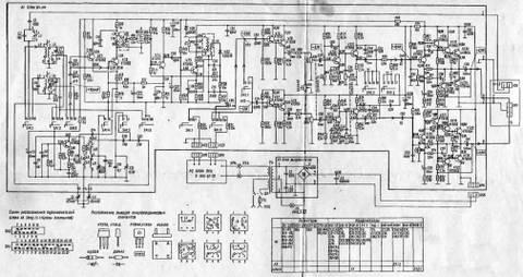 """Схема """"Вега РЭ-301С"""""""