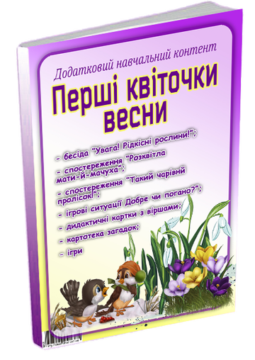 http://s6.uploads.ru/t/l4EmN.png