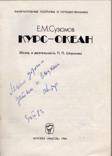 http://s6.uploads.ru/t/l4iS5.jpg