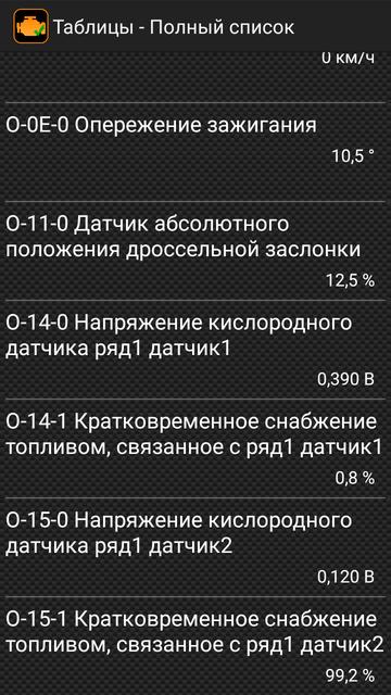 http://s6.uploads.ru/t/l9Gqi.png
