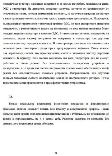 http://s6.uploads.ru/t/lLfTR.jpg