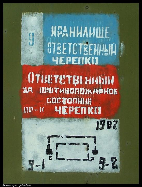 http://s6.uploads.ru/t/lQYjC.jpg