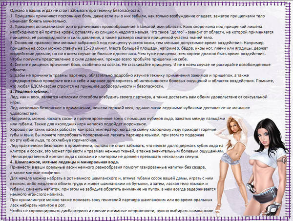 http://s6.uploads.ru/t/lSPaL.jpg