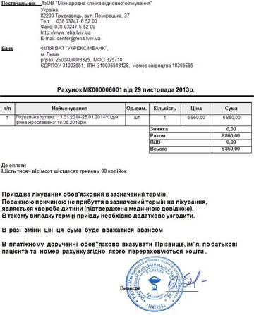 http://s6.uploads.ru/t/lbItW.jpg