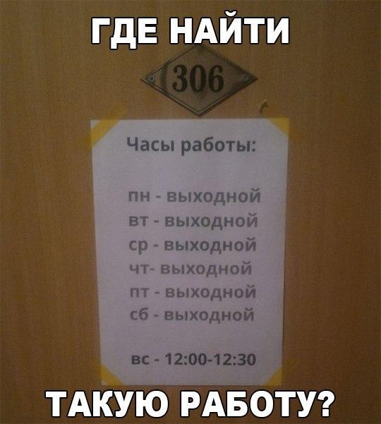 http://s6.uploads.ru/t/lbkS8.jpg
