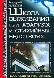 http://s6.uploads.ru/t/lgasz.jpg