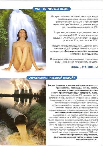 http://s6.uploads.ru/t/ljraX.jpg