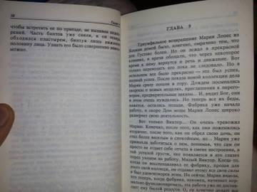http://s6.uploads.ru/t/lo1SO.jpg