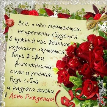 http://s6.uploads.ru/t/loqfz.jpg