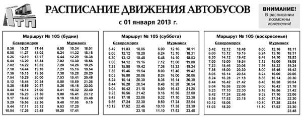 http://s6.uploads.ru/t/lpKq1.jpg