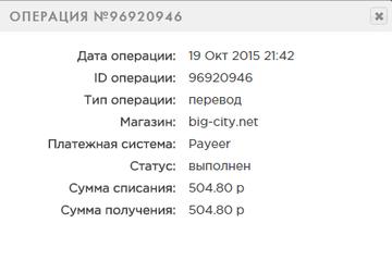 http://s6.uploads.ru/t/lrKOg.png
