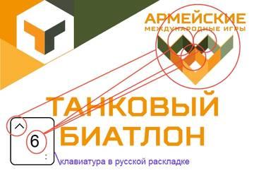 http://s6.uploads.ru/t/lsbNk.jpg