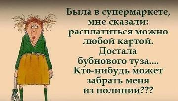 http://s6.uploads.ru/t/ltTOv.jpg