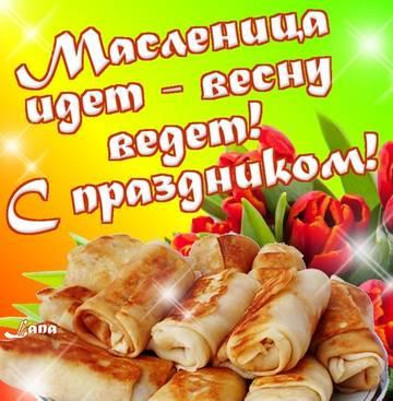 http://s6.uploads.ru/t/lugCx.jpg