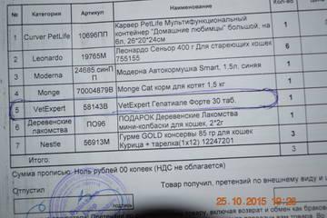http://s6.uploads.ru/t/lwNZH.jpg