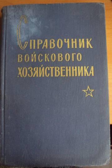 http://s6.uploads.ru/t/m0yV1.jpg