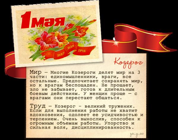 http://s6.uploads.ru/t/m4cxN.png